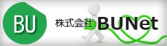 株式会社BUNet